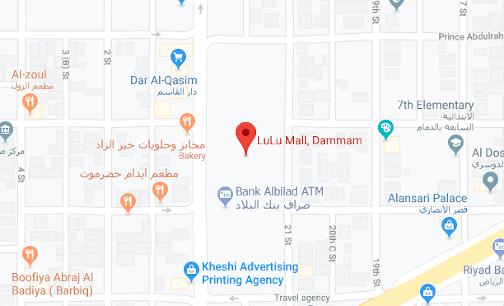 Dammam - Lulu Mall