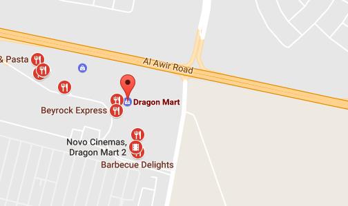 Dubai - Dragon Mart 2