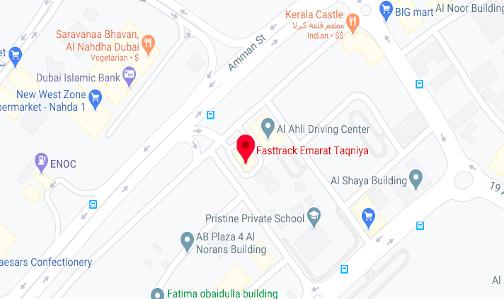 دبي - فرع التقنية (فاست تراك)