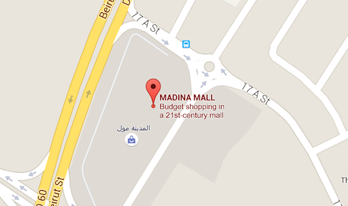 Dubai - Madina Mall - Al Qusais