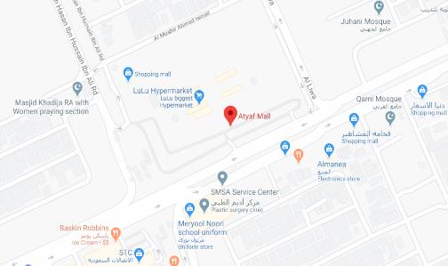 Riyadh - Atyaf Mall
