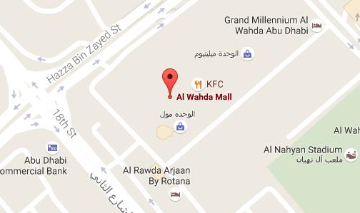 Abu Dhabi - Al Wahda Mall