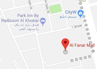 Alkhobar - Alfanar Mall