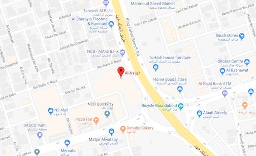 Jeddah - Souk Al-Najjar