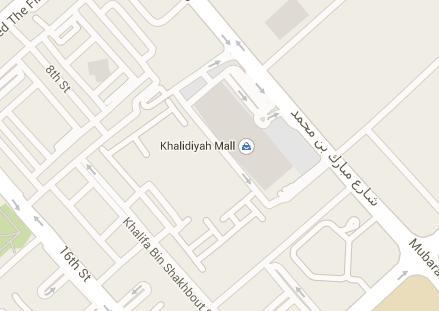 Abu Dhabi - Khalidiyah Mall