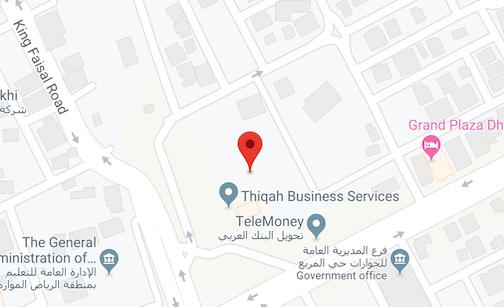 Riyadh - Avenue Mall